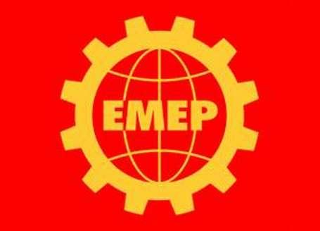 EMEP: Kürt halkının sesi yasaklanmak isteniyor