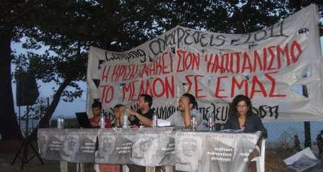 Yunanistan'da Gençlik Kampı sona erdi