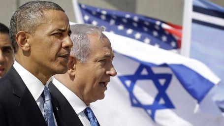 Obama: İsrail