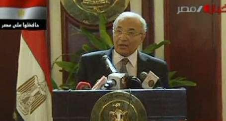 Mısır Başbakanı Şefik istifa etti