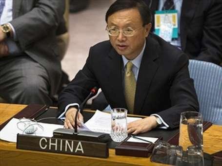 Çin-Japonya gerilimi BM'ye taşındı