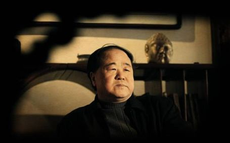 Çin'in ilk Nobelli yazarı: Mo Yan