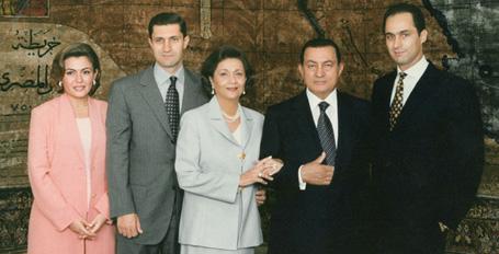 Mübarek ailesine yurt dışı yasağı