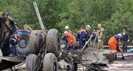 Rusya'da uçak düştü