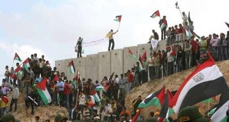 İsrail protestosunda 350 kişi yaralandı