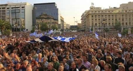 Yunanistan'da gösteriler yaygınlaşıyor