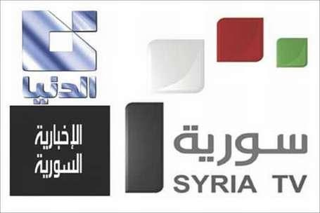 Suriye kanallarının tümü engellendi