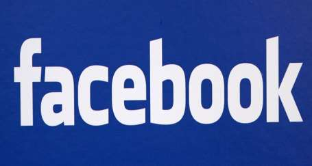 Facebook'taki paylaşıma 9 yıl 7 ay hapis!