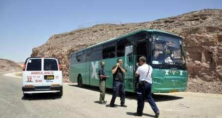 İsrail'deki saldırılarda 6 kişi yaşamını yitirdi