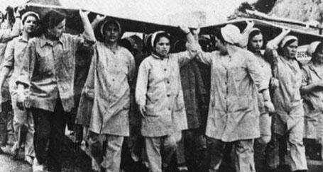 15-16 Haziran 1970 işçi eylemini gerçekleştirenlere