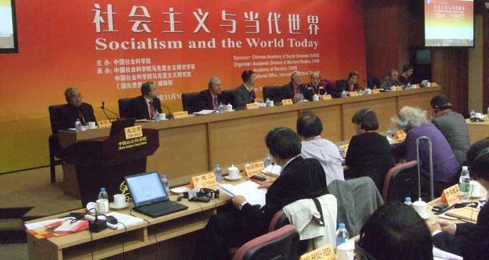 Bugünkü Çin'den sosyalizme bakmak