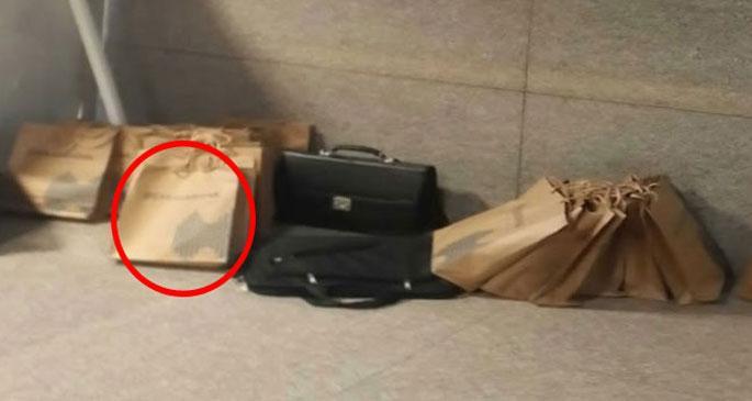 Çağlayan adliyesinde Halkbank logolu paketler!