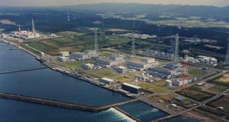 Fransa'da nükleer santralde yangın