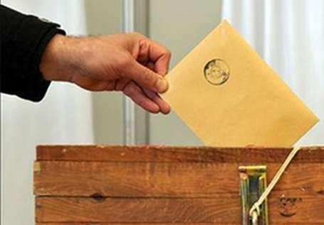 AKP'nin örnek pusulasını zarfa koyan kişiye suçüstü