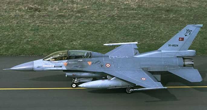 Diyarbakır'da F16 uçağı düştü