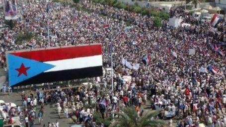 Güney Yemen'in bağımsızlığı için yürüdüler