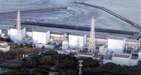 Nükleer tehdit devam ediyor