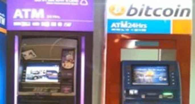 İlk sanal para ATM'si kullanıma açıldı