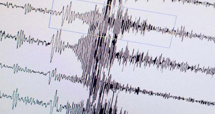 Marmara Denizi\'nde 4.7 şidddetinde deprem!