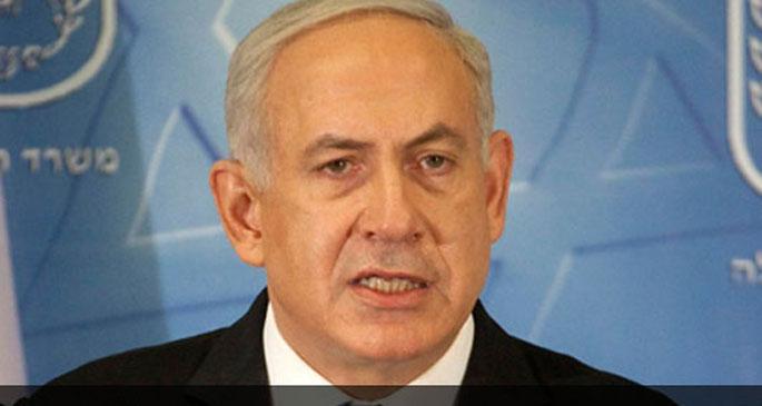 Netanyahu: Zafer kazandık