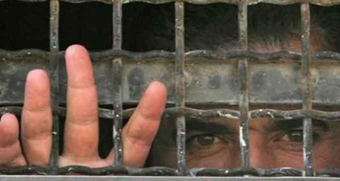 Tutuklu vekiller kararı yarın açıklanacak