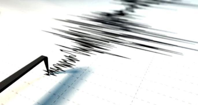 Sivas\'ta 4,0 büyüklüğünde deprem