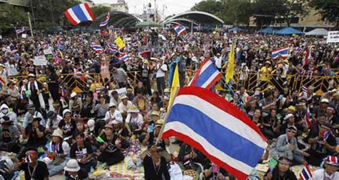 Tayland\