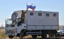 Donetsk'te askeri tesise saldırı