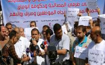 Gazze'de temizlik grevi