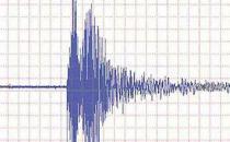 İzmir'de 4.1'lik deprem