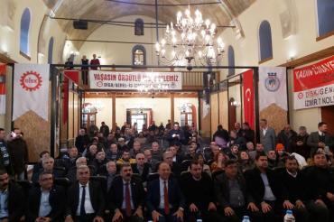 Turgutlu Belediyesi ile Genel-İş arasında imzalanan TİS için tören yapıldı