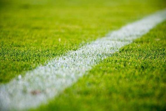 İngiltere Premier Lig'i 17 Haziran'da yeniden başlıyor
