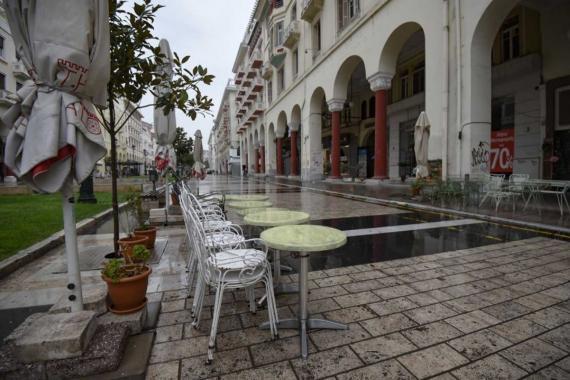 Yunanistan'da koronavirüs karantinası bir hafta uzatıldı