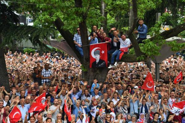 Ekrem İmamoğlu Trabzon'da