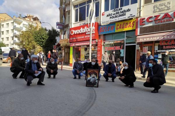 Erzincan'da Seyit Rıza anma töreni