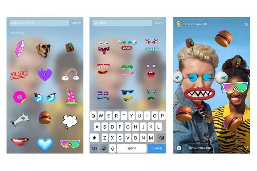 Instagram hikayeler'e GIF özelliği geldi