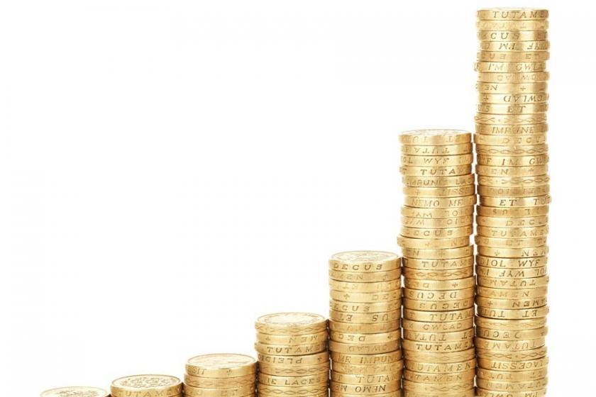 Merkez Bankası politika faizini yüzde 14'e indirdi