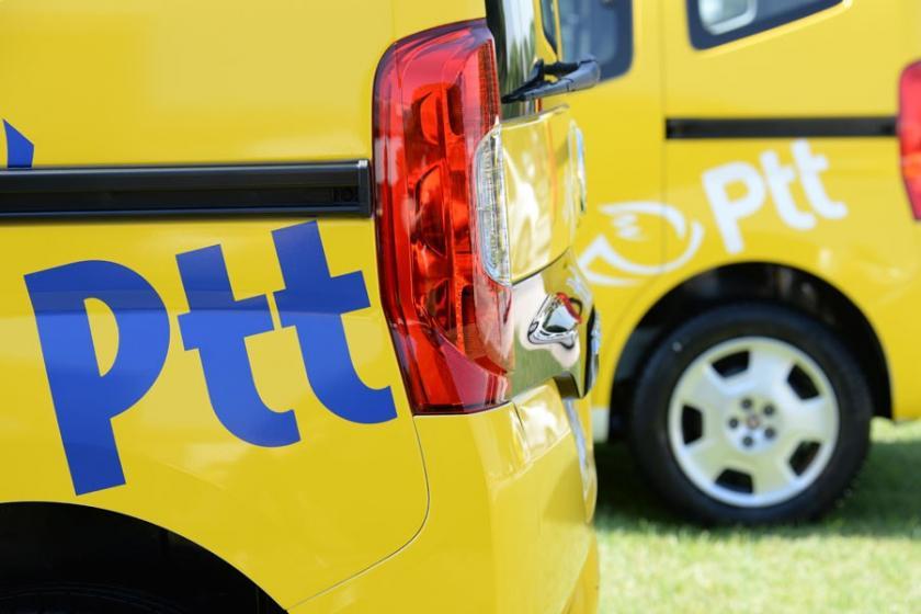 PTT'deki Hazine hisseleri Varlık Fonuna aktarıldı