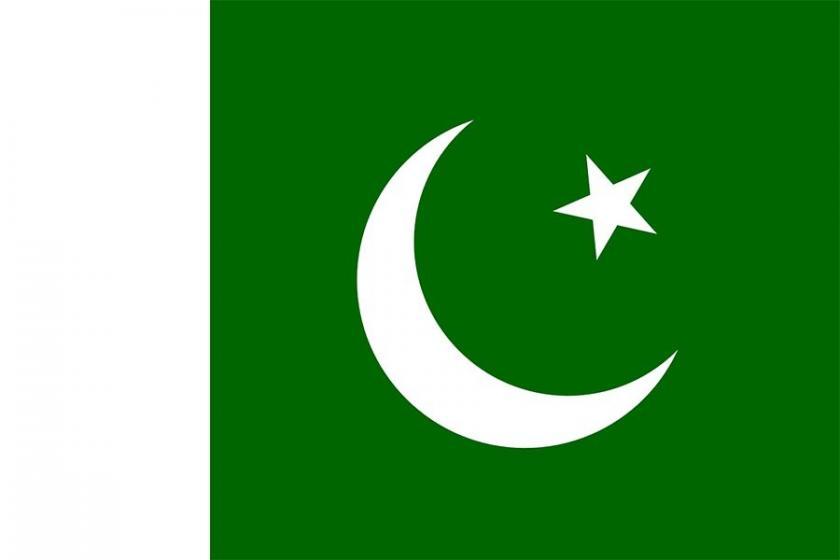 IMF Pakistan'a 6 milyar dolarlık kredi paketi verecek