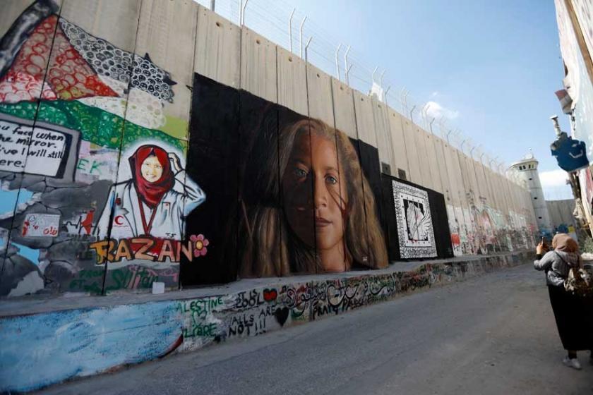 Tamimi özgür ama İsrail hapishanelerinde hâlâ 291 Filistinli çocuk var