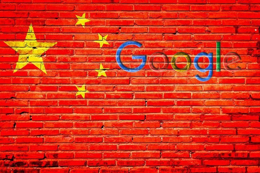 1400 Google çalışanından sansürlü arama motoruna karşı imza
