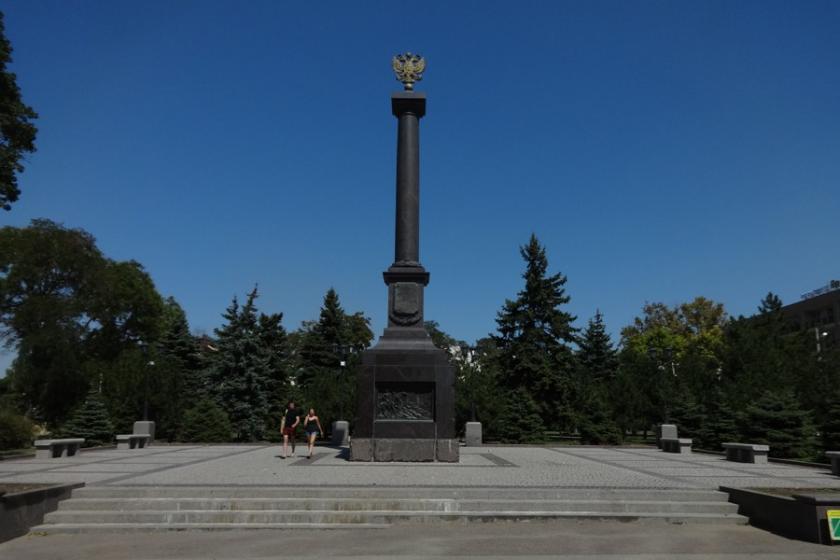 Büyük Çerkesya'nın en kuzey batı ucu Anapa