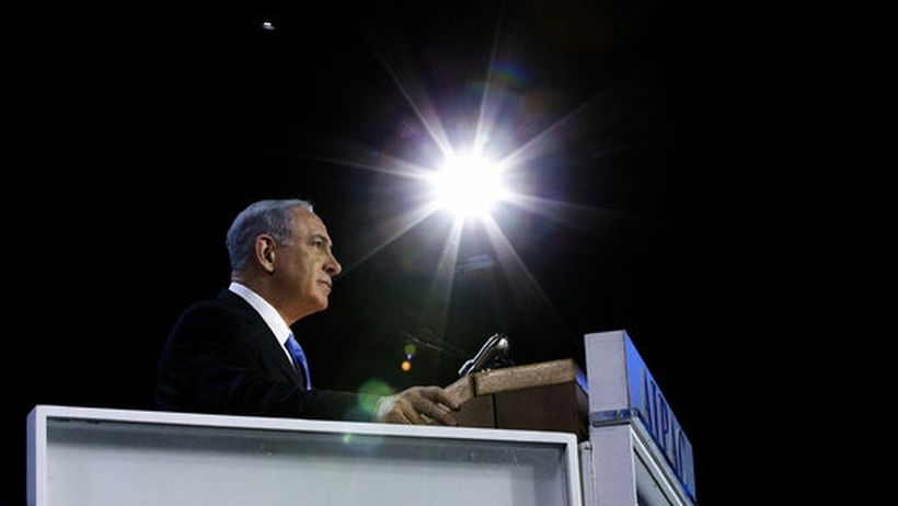 Netanyahu'ya tepki gösteren Demokrat vekiller Kongre'ye gitmiyor