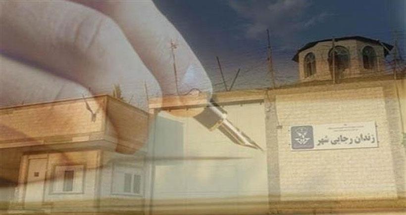 İran, 6 Kürt tutukluyu daha idam edecek
