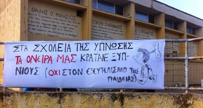 Yunanistan'da okul işgalleri yayılıyor