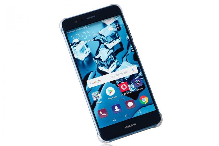 Huawei kendini ABD'nin insafına bırakacak mı?