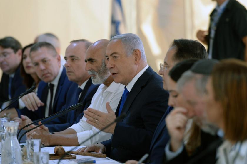 "İsrail Başbakanı Binyamin Netanyahu'dan yeni ""ilhak"" çıkışı"