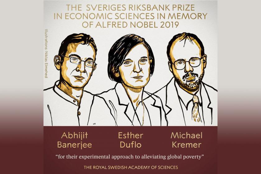 2019 Nobel Ekonomi Ödülü Esther Duflo, Abhijit Banerjee ve Michael Kremer'e verildi