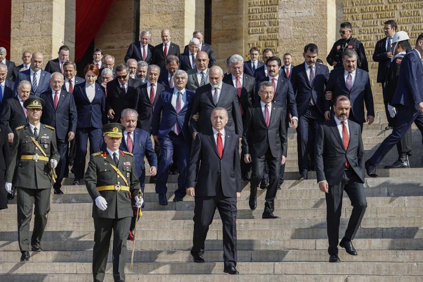 Türkiye Cumhuriyeti'nin 96'ıncı kuruluş yıl dönümü kutlanıyor