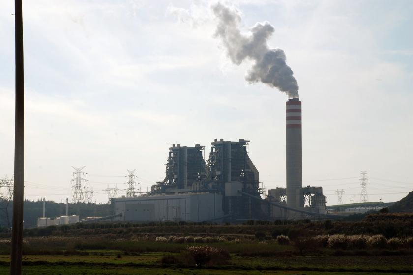 Adana Sugözü termik santralinden bir fotoğraf